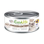 Pure Vita Cat Food Valparaiso IN