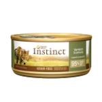 Natures Variety Instinct Cat Food Valparaiso IN