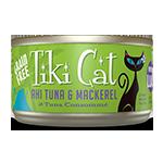 Tiki Cat Cat Food Valparaiso IN